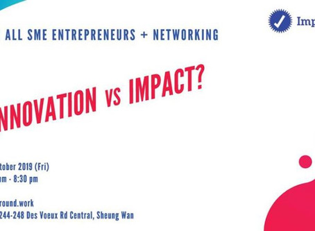 INNOVATION OR IMPACT – BUSINESS TALENTS
