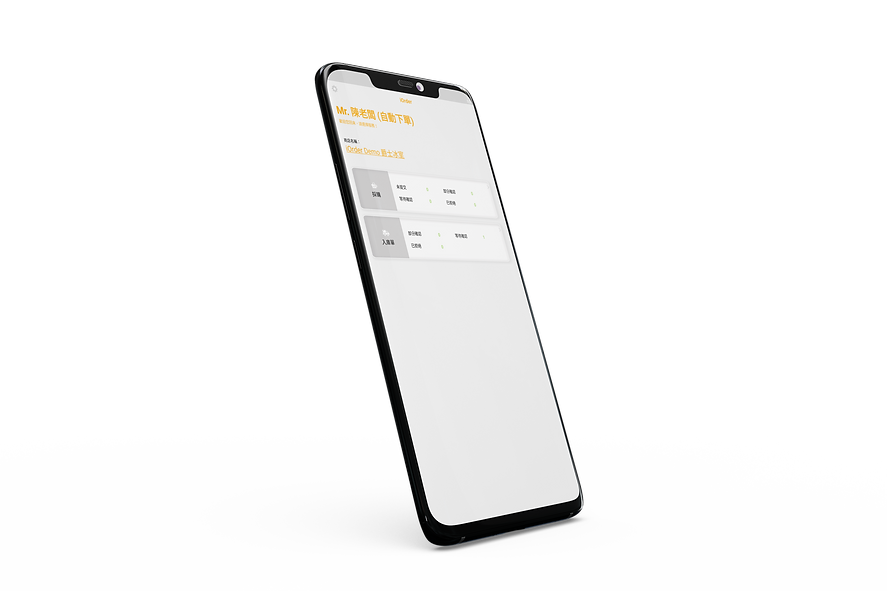 iOrder Mobile 4.png