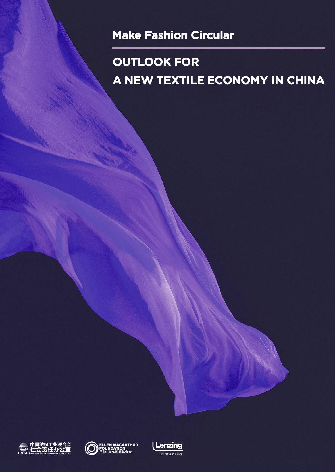 Ellen MacArthur Foundation -Outlook for a new textile Economy in China -