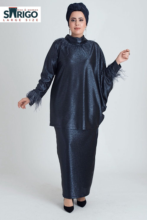 חליפת נשים אליגאנט יפה חולצה וחצאית מידה גדולה
