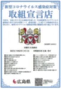 c-sheet2.jpg