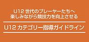 スクリーンショット 2021-09-23 0.17.35.png