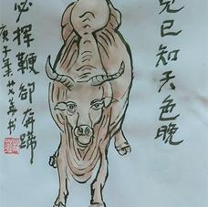 Welcoming Ox Year 迎牛年
