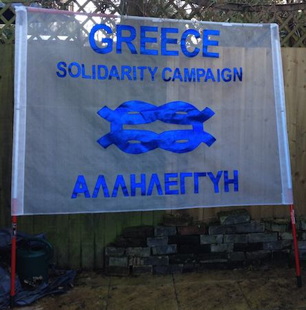 Greece Solidarity Campaign