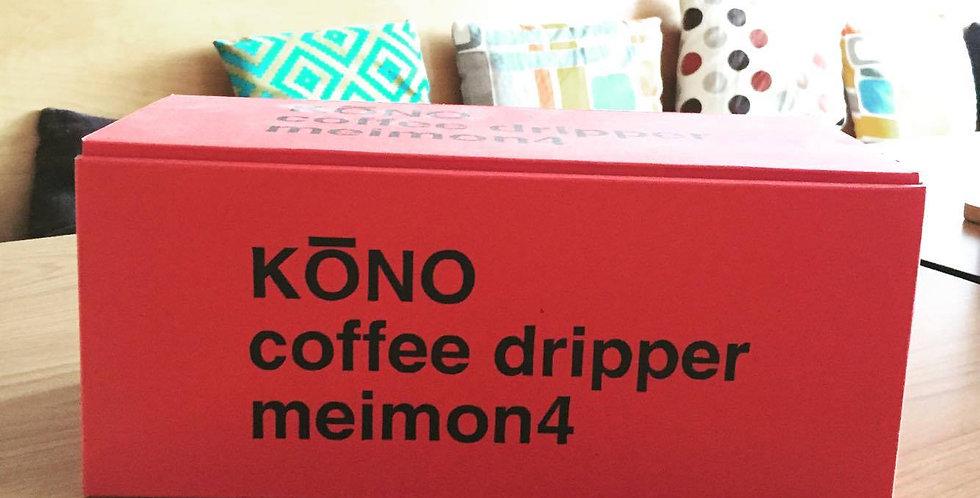 copy of Kono Coffee Dripper - meimon 4