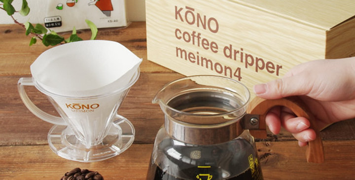SAKURA KONO MEIMON COFFEE DRIPPER SET