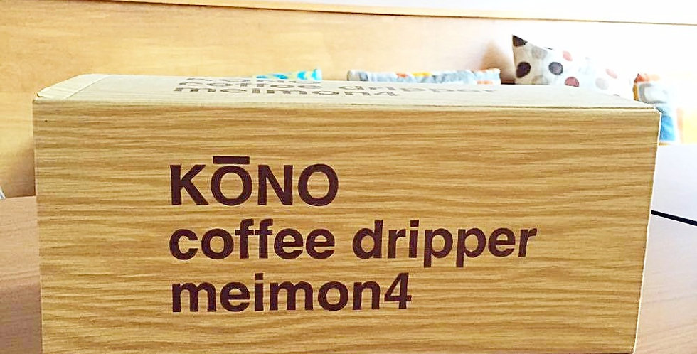 Kono Coffee Dripper - meimon 4