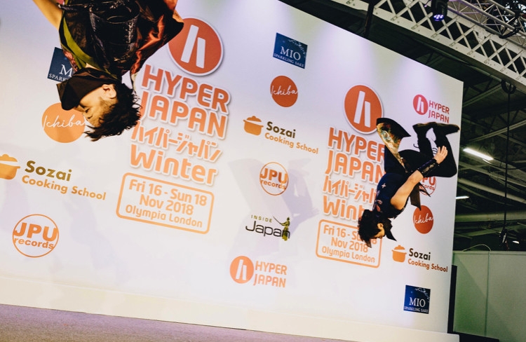 HYPER JAPAN 2018