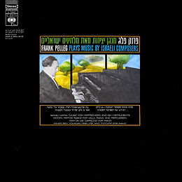 03-CBS_IsraeliComposers_Pelleg.jpg