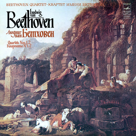 Melodiya_Beethoven_Quartetti_volume 1_Be