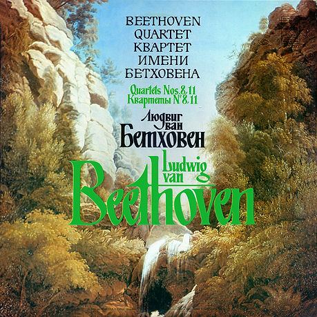 Melodiya_Beethoven_Quartetti_volume 5_Be