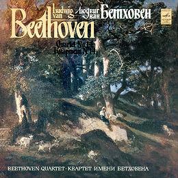 Melodiya_Beethoven_Quartetti_volume 9_Be