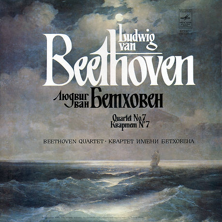 Melodiya_Beethoven_Quartetti_volume 4_Be