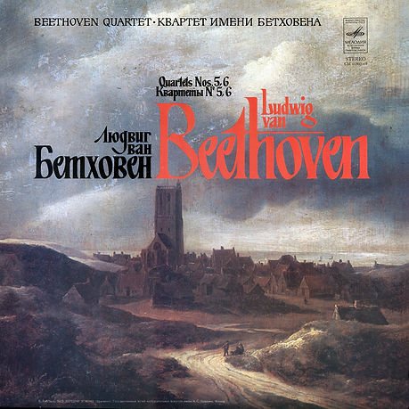 Melodiya_Beethoven_Quartetti_volume 3_Be