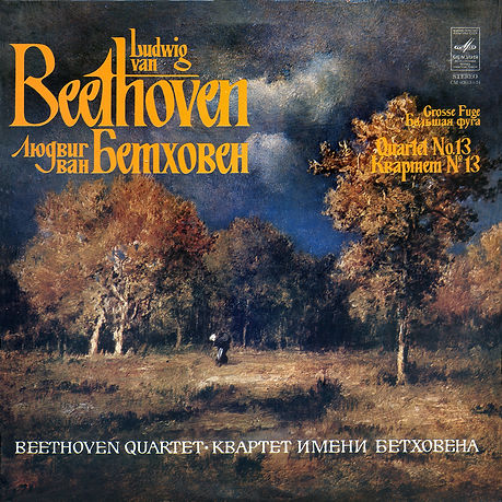 Melodiya_Beethoven_Quartetti_volume 8_Be