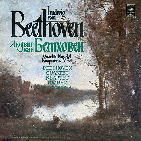 Melodiya_Beethoven_Quartetti_volume 2_Be