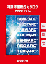 akakata_pdf.jpg