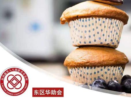 Cup Cake Bakering Workshop