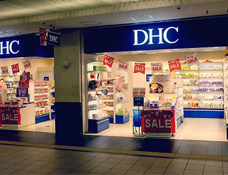 DHC-600x460.jpeg