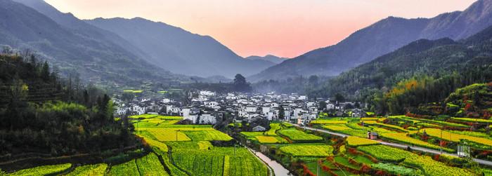 Wu Yuan County