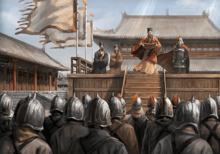 Military etiquette of informing and encouraging soldiers in Tradition of China