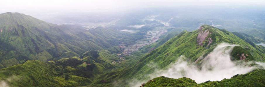 Mount Heng South