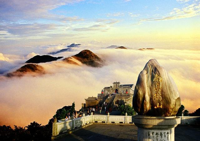 Symbol of Mount Heng South