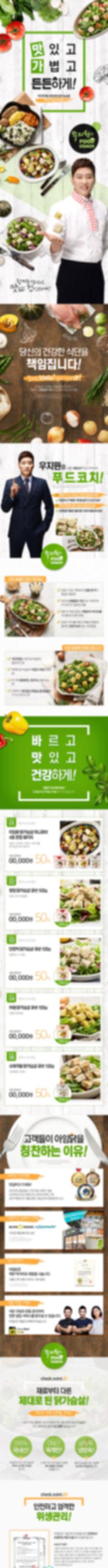 한국축산_01.jpg