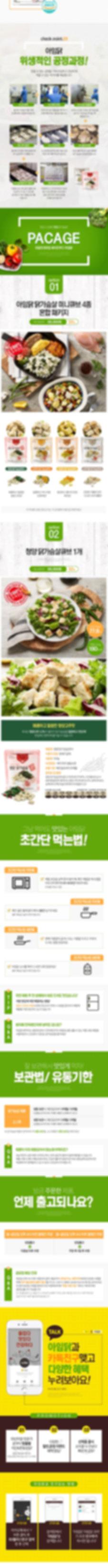 한국축산_02.jpg