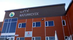 Nayumivik-CU-Sign
