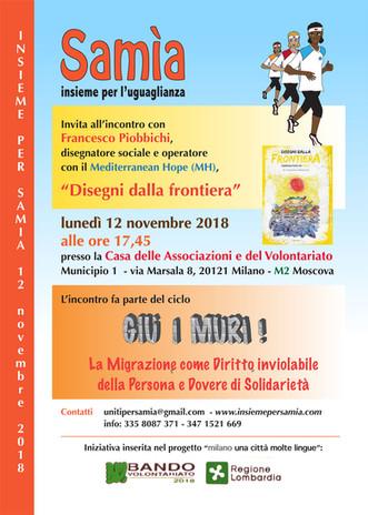 Sito_locandina_12novembre.jpg