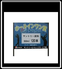 大阪デザインファクトリー
