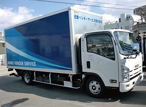 近畿VDトラック(サイズ軽量).png
