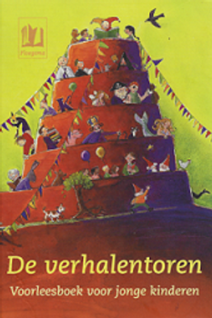 De verhalentoren/ T. Dubelaar o.a.