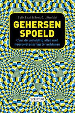 Gehersenspoeld / S. Satel & S. O, Liienfeld