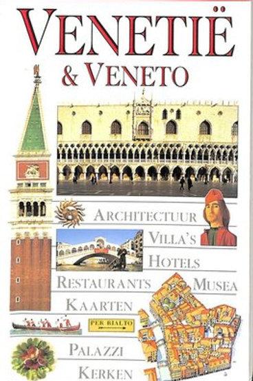 Capitool Venetië en Veneto / S.Boulton