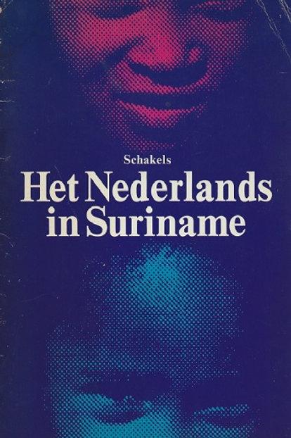 Het Nederlands in Suriname / Schakels