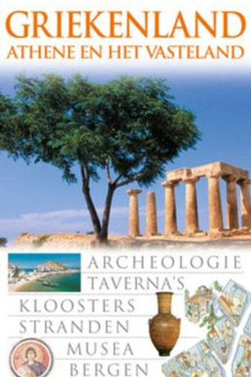 Griekenland, Athene en het vasteland / M. dubin