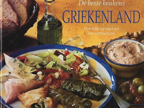 De beste keukens Griekenland