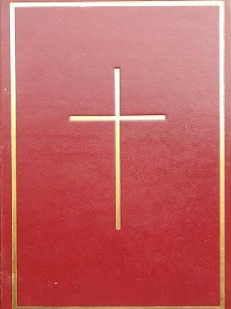 Missale ordinis predicatorum / Aniceti Fernandez.