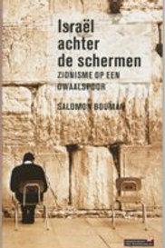 Israël acter de schermen / S. Bouman