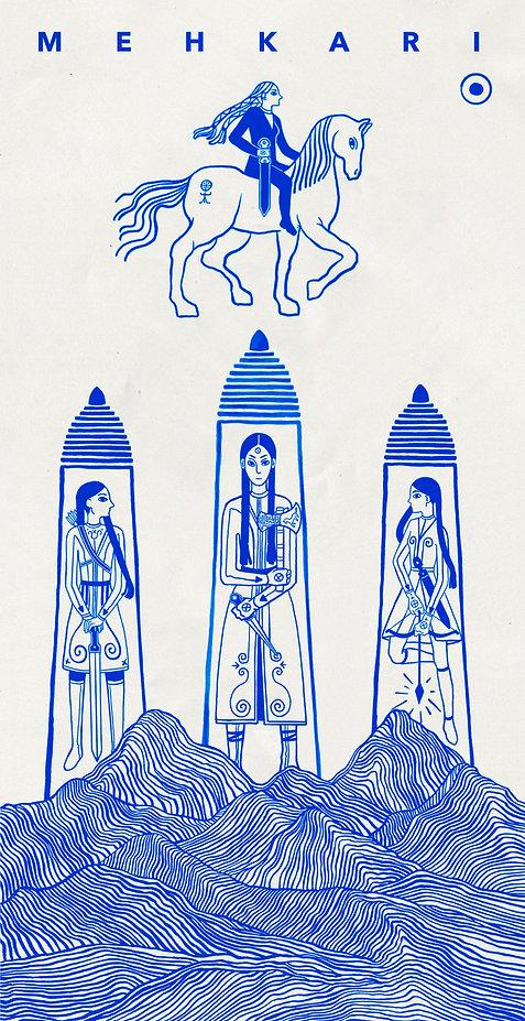 Mehkari Poster.jpg