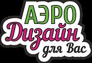 лого итог без шаров.png