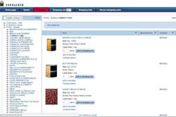 Catalogue View
