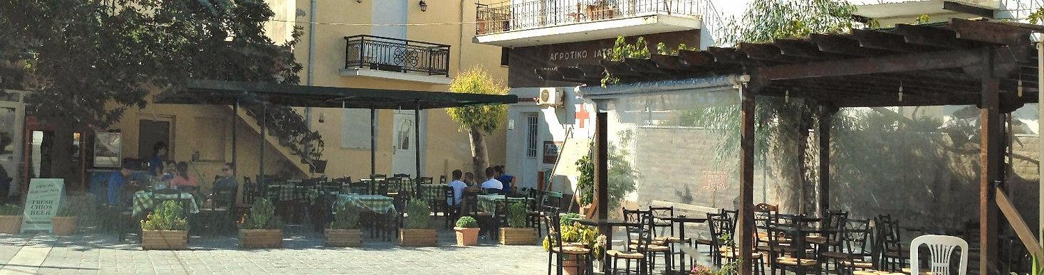 Παρπαρια,Χίος στα βορειόχωρα Χίου,
