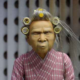 Isle of Dogs: Old woman (resin)