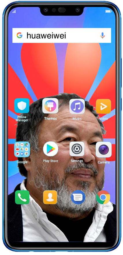Huawei Wei