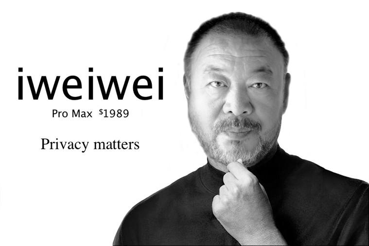 iweiwei