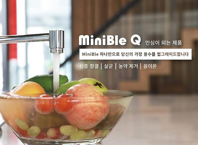 (韓國)Weebly銷售業-w750px_工作區域 1.jpg