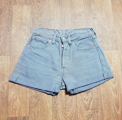 Vintage Shorts | Vintage Levi Shorts | Vintage Clothing | Vintage Style